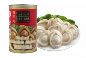 CMG Canned Jade Tiger AbaloneCMG Canned Jade Tiger AbaloneCMG Canned Jade Tiger Abalone