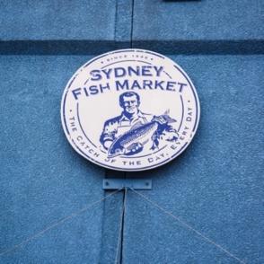 Australia's Sydney Fish Market
